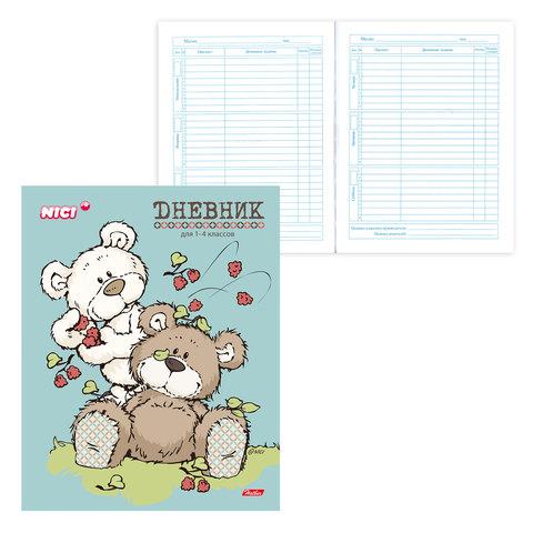 """Дневник для 1-4 классов, твердый, ламинированная обложка, HATBER, """"Любимый мишка"""" (NICI), 48ДмТ5В 15949"""