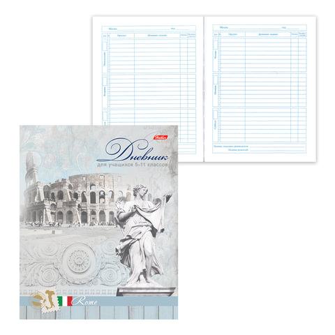 """Дневник для 5-11 классов, интегральный, ламинированная обложка, HATBER, """"Прекрасная Италия"""", 48ДL5В 16043"""
