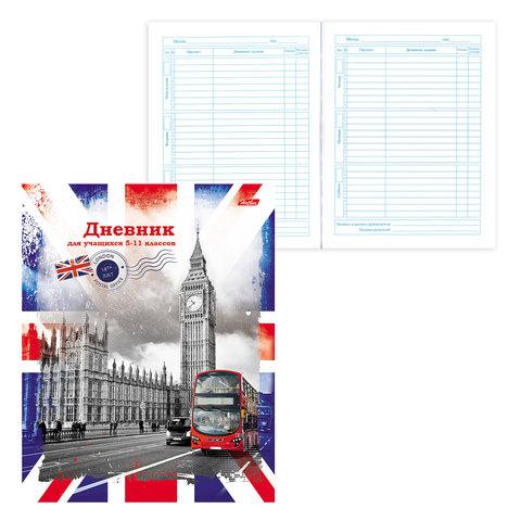 """Дневник для 5-11 классов, твердый, с поролоном, ламинированная обложка, HATBER, """"Небо Лондона"""", 48ДТп5В 16073"""