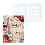 Дневник для 5-11 классов, твердый, фактурное тиснение, HATBER, «Краски Парижа», 48ДТ5тВ 16064