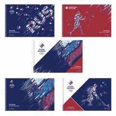 Альбом для рисования, 32 л., HATBER, спираль, обложка, мелованный картон, 100 г/<wbr/>м<sup>2</sup>, «Команда России», 32А4Всп