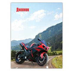 Дневник для 1-4 классов, 48 л., твердый, с подсказками, BRAUBERG, глянцевая ламинация, «Мотоцикл»