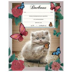 Дневник для 1-4 классов, 48 л., твердый, с подсказками, BRAUBERG, блестки, «Милый котенок»