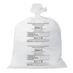 Мешки для мусора медицинские, комплект 50 шт., класс А (белые), 30 л, 50×60 см, 15 мкм, АКВИКОМП