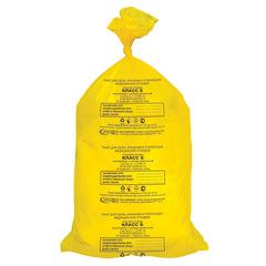 Мешки для мусора медицинские, комплект 50 шт., класс Б (желтые), 80 л, 70×80 см, 15 мкм, АКВИКОМП