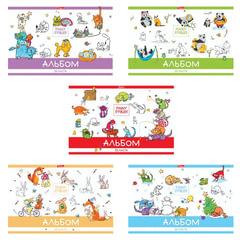Альбом для рисования, 32 л., обложка мелованный картон, 100 г/<wbr/>м, «Забавные истории», 32А4В