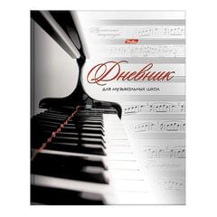 Дневник для музыкальной школы твердый, ламинированная обложка, с подсказом, HATBER «Клавиши», 48ДТмз5В 14210