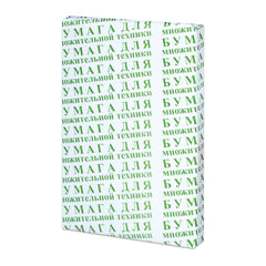 Бумага офисная А4, ТУРИНСК, 80 г/<wbr/>м<sup>2</sup>, 200 л., белизна 92%