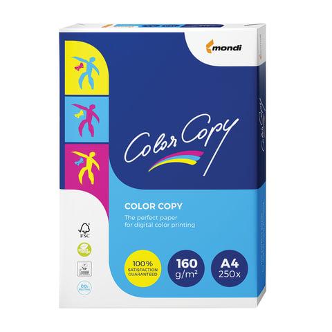 Бумага COLOR COPY, А4, 160 г/м2, 250 л., для полноцвеной лазерной печати, А++, Австрия, 161% (CIE)