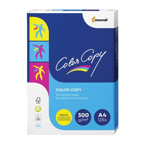 Бумага COLOR COPY, А4, 300 г/м2, 125 л., для полноцветной лазерной печати, А++, Австрия, 161% (CIE)