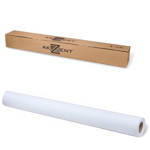 Рулон для плоттера, 610 мм х 45 м х втулка 50,8 мм, 80 г/м2, белизна CIE 169%, InkJet AKZENT