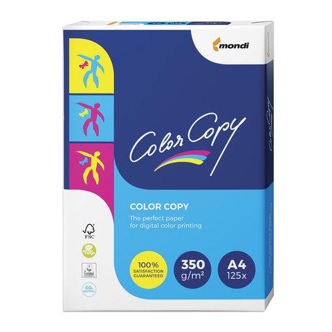 Бумага COLOR COPY, А4, 350 г/м2, 125 л., для полноцветной лазерной печати, А++, Австрия, 161% (CIE)