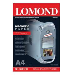 Бумага с магнитным слоем LOMOND матовая для струйной печати, A4, 2 л., 620 г/<wbr/>м<sup>2</sup>, 2020346