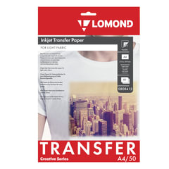 Бумага термотрансферная LOMOND для светлых тканей, А4, 50 шт., 140 г/<wbr/>м<sup>2</sup>, 0808415