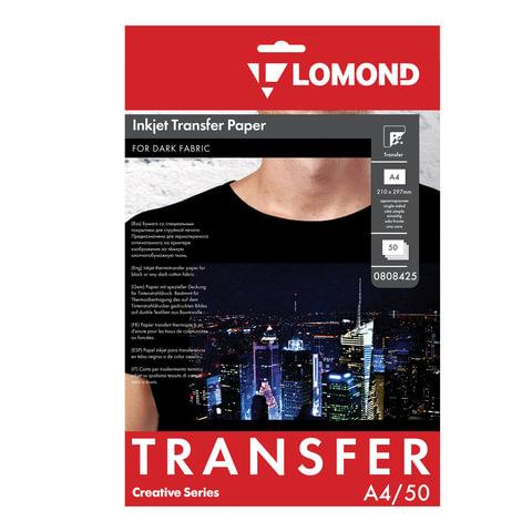Бумага термотрансферная LOMOND для тёмных тканей, А4, 50 шт., 140 г/<wbr/>м<sup>2</sup>, 0808425