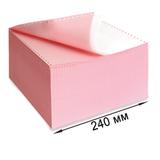 """Бумага с отрывной перфорацией, самокопирующая, цветная, 240×305 (12""""), 2-х слойная (900 комплектов)"""