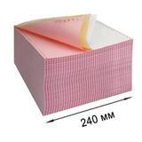 """Бумага с отрывной перфорацией, самокопирующая, цветная, 240×305 (12""""), 3-х слойная (600 комплектов)"""