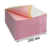 """Бумага самокопирующая с перфорацией цветная, 240×305 мм (12""""), 3-х слойная, 600 комплектов, DRESCHER"""