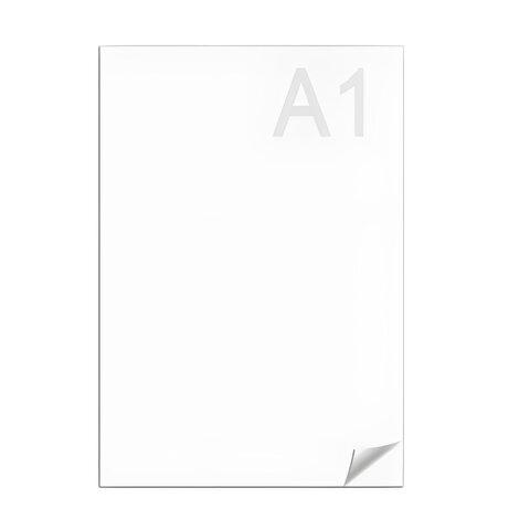 Ватман формата А1 (610х860 мм), 200 г/м2, ГОЗНАК С-Пб., с водяным знаком