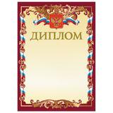Грамота «Диплом» А4, мелованный картон, бронза, красная, BRAUBERG (БРАУБЕРГ)