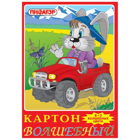 """Цветной картон, А4, волшебный, 10 цветов, 215 г/м2, ПИФАГОР """"Заяц на джипе"""", 198х288 мм"""