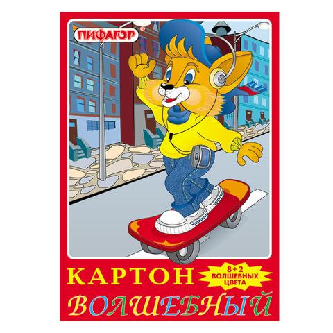"""Цветной картон, А4, волшебный, 10 цветов, 215 г/м2, ПИФАГОР """"Лисенок на скейте"""", 198х288 мм"""