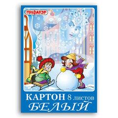 Белый картон, А4, 8 листов, 215 г/<wbr/>м<sup>2</sup>, ПИФАГОР «Снежная королева», 200×290 мм