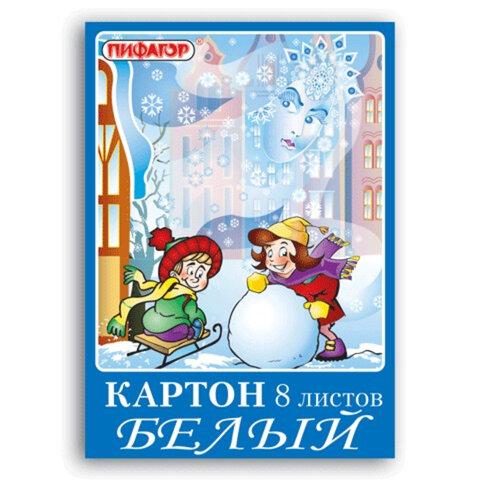 "Белый картон, А4, 8 листов, ПИФАГОР ""Снежная королева"", 200х290 мм"