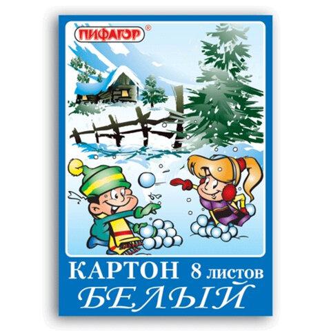 "Белый картон, А4, 8 листов, 215 г/м2, ПИФАГОР ""Зима"", 200х290 мм"