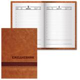 Ежедневник BRAUBERG (БРАУБЕРГ) полудатированный на 4 года, А6+, 125×170 мм, кожа, 208 л., ламинированная обложка
