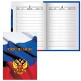 Ежедневник BRAUBERG (БРАУБЕРГ) полудатированный на 4 года, А6+, 125×170 мм, «Российский», 208 л., ламинированная обложка