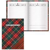 Ежедневник BRAUBERG (БРАУБЕРГ) полудатированный на 4 года, А6+, 125×170 мм, «Шотландка», 208 л., ламинированная обложка