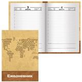 Ежедневник BRAUBERG (БРАУБЕРГ) полудатированный на 4 года, А6+, 125×170 мм, «РОССИЯ ЛИДЕР», 208 л., ламинированная обложка