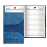 Ежедневник BRAUBERG (БРАУБЕРГ) полудатированный на 4 года, А5, 133×205 мм, «Кожа синяя», 192 л., обложка шелк