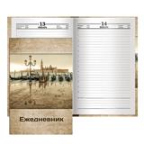 Ежедневник BRAUBERG (БРАУБЕРГ) полудатированный на 4 года, А5, 133×205 мм, «Венеция», 192 л., обложка шелк