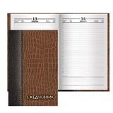 Ежедневник BRAUBERG (БРАУБЕРГ) полудатированный на 4 года, А5, 133×205 мм, «Кожа коричневая», 192 л., обложка шелк