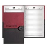Ежедневник BRAUBERG (БРАУБЕРГ) полудатированный на 4 года, А5, 133×205 мм, «Кожа бордо», 192 л., обложка шелк