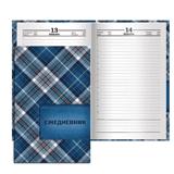 Ежедневник BRAUBERG (БРАУБЕРГ) полудатированный на 4 года, А5, 133×205 мм, «Кожа синяя, шотландка», 192 л., обложка шелк