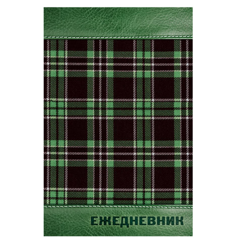 """Ежедневник BRAUBERG полудатированный на 4 года, А5, 133х205 мм, """"Кожа зеленая, шотландка"""", 192л."""