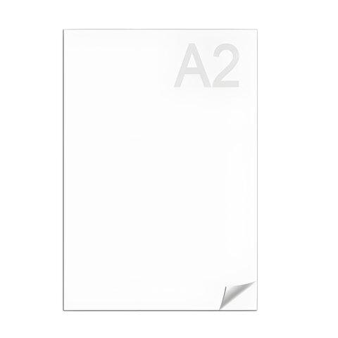 Ватман формата А2 (594×420 мм), 200 г/<wbr/>м<sup>2</sup>, ГОЗНАК С-Пб., с водяным знаком