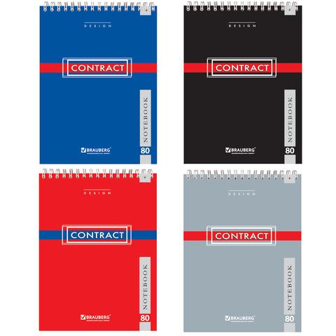 Блокнот А5, 80 л., гребень, мелованный картон обложка, клетка, BRAUBERG (БРАУБЕРГ), «Контракт», 4 вида, 146×206 мм