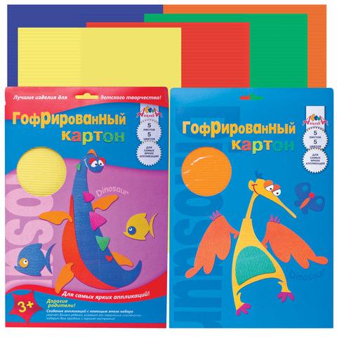 Цветной картон, А4, гофрированный, 5 листов, 5 цветов, АППЛИКА, 205×290 мм