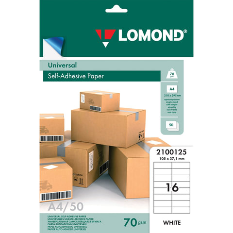 Этикетка самоклеящаяся LOMOND на листе формата А4, 16 этикеток, размер 105х37 мм, белая, 50 л., 2100125