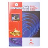 Копирка черная А4, папка 100 листов