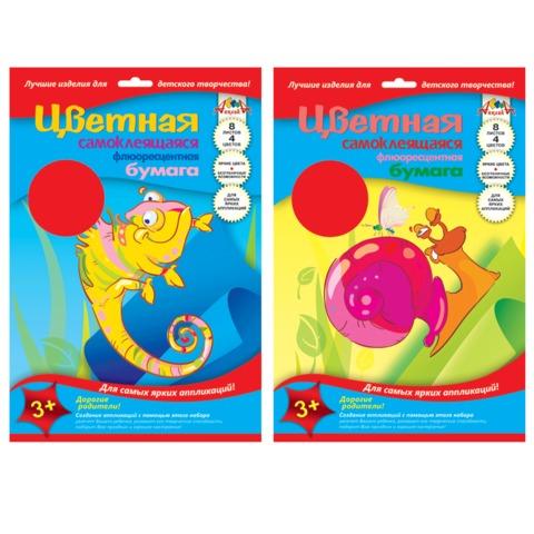 Цветная бумага, А4, самоклеящаяся флуоресцентная, 8 листов, 4 цвета, АППЛИКА, 206х285 мм