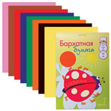 Цветная бумага, А4, бархатная, 7 листов, 7 цветов, АППЛИКА, 190×280 мм