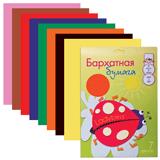 Цветная бумага, А4, бархатная, 7 листов, 7 цветов, АППЛИКА, 205×295 мм