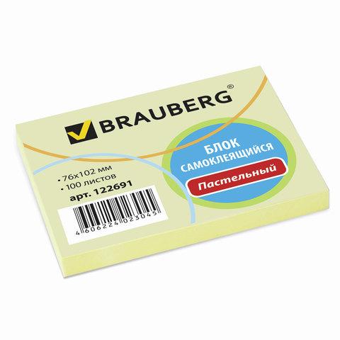 Блок самоклеящийся (стикер) BRAUBERG, 76×102 мм, 100 л., желтый