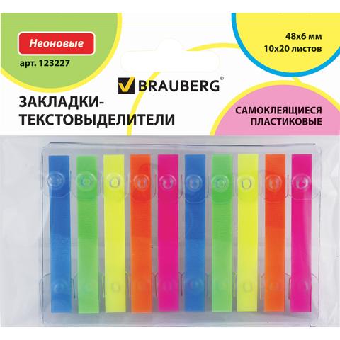 Закладки-выделители самоклеящиеся BRAUBERG НЕОНОВЫЕ, пластиковые, 48×6 мм, 10×20 л., диспенсер, европодвес