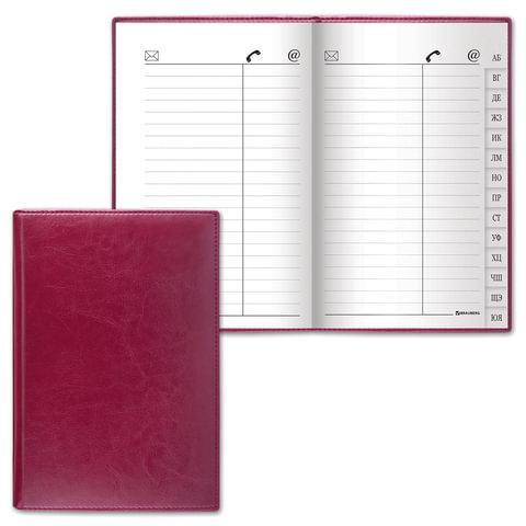 Телефонная книжка А5, 136×202 мм, 96 л., BRAUBERG, вырубной алфавит, «Imperial», под гладкую кожу, бордовая